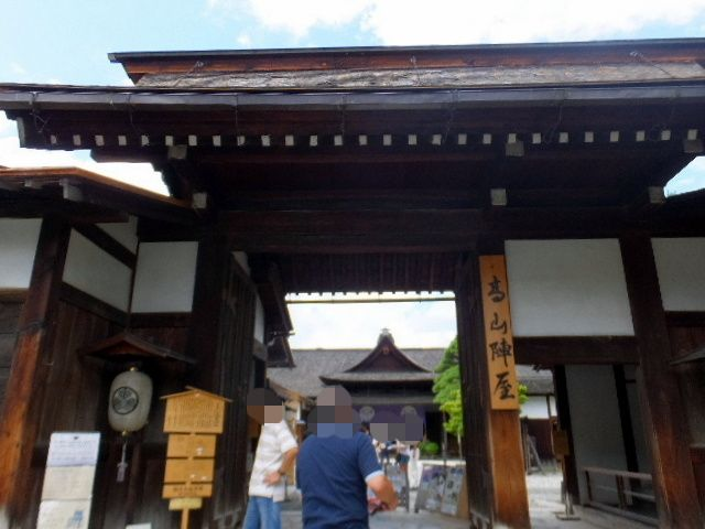 201708machi0075.jpg