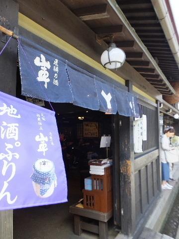 201708machi0117.jpg