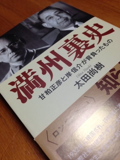 book250.jpg