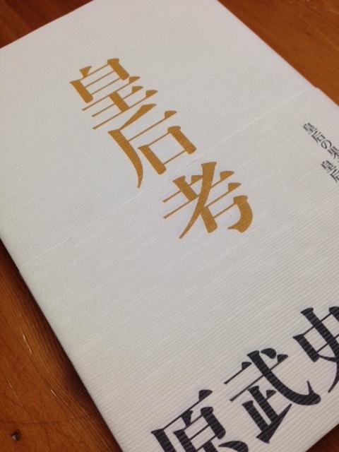 book281.jpg