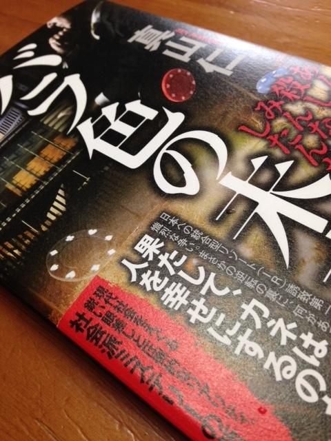 book282.jpg