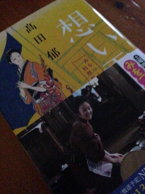 book297.jpg