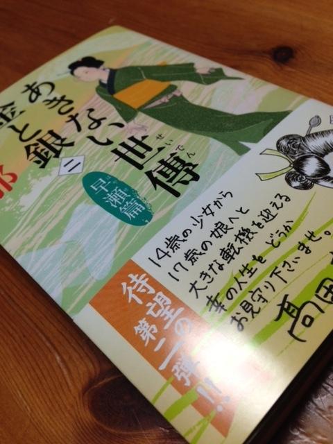 book299.jpg