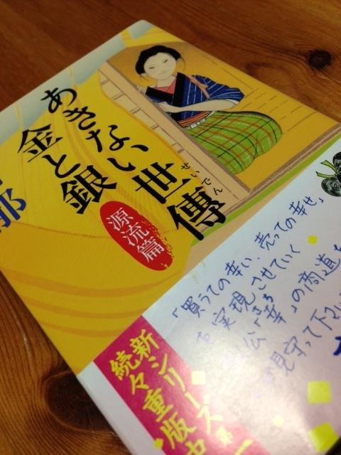book301.jpg