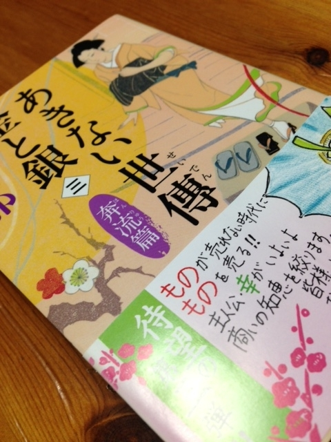 book305.jpg