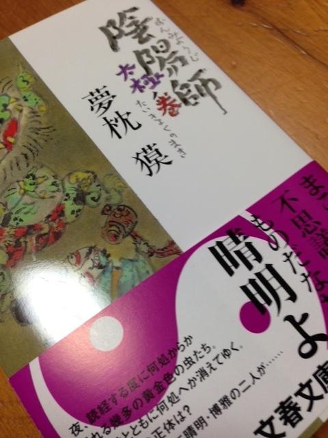 book321.jpg