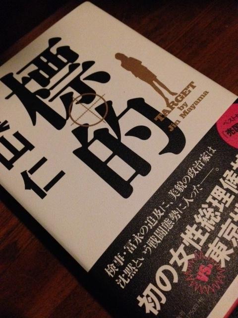 book323.jpg