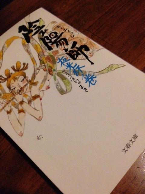 book326.jpg