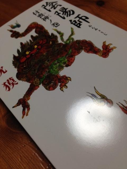 book327.jpg