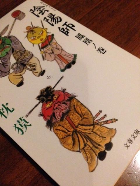 book328.jpg