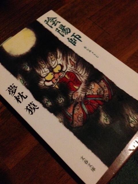 book330.jpg