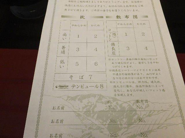 senjyuan0044.jpg