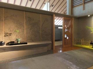 senjyuan0172.jpg