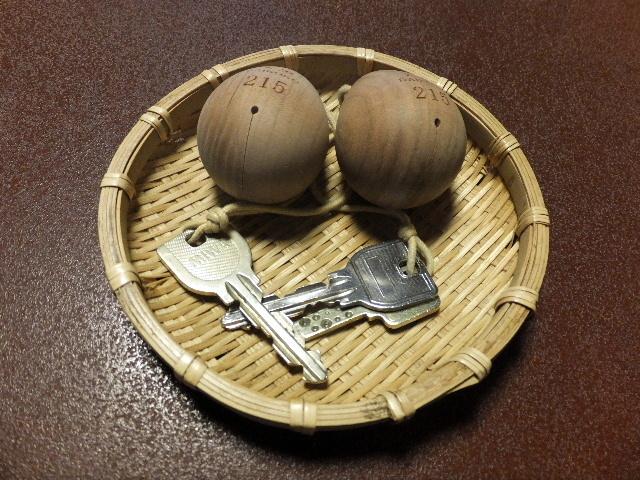 yatsusankan0013.jpg