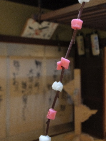 yatsusankan0327.jpg