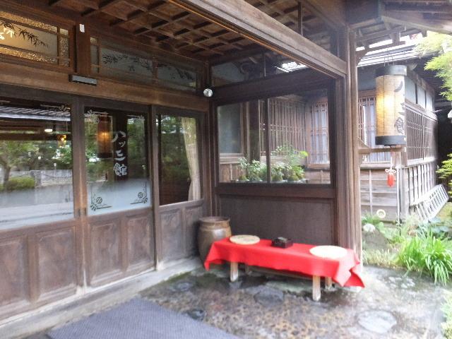 yatsusankan0391.jpg
