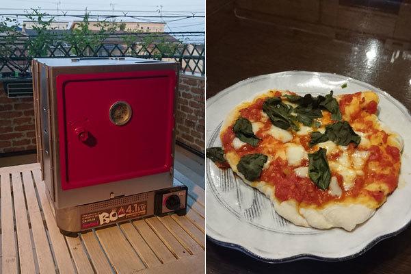 20170430ピザ