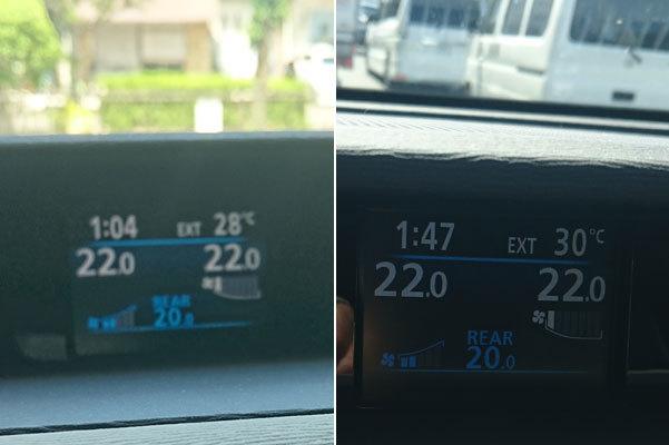 20170526気温1