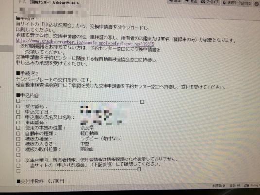 s-IMG_5650.jpg