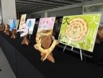 チャッピー岡本の奈良の妖怪カブリモノ展