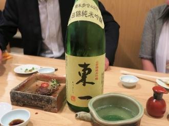 17-6-12 酒2