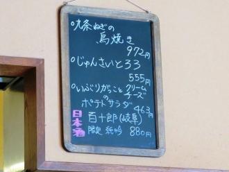 17-6-27 品こくばん