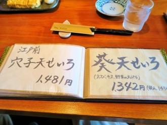 17-6-27 品そば4