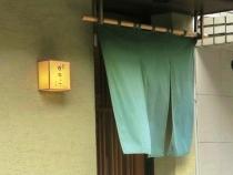 17-7-19 暖簾
