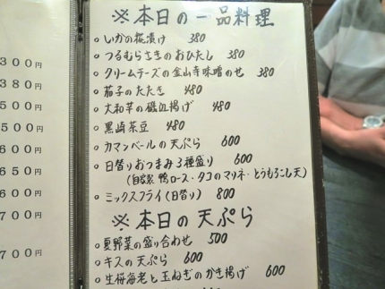 17-7-26 品きせつ
