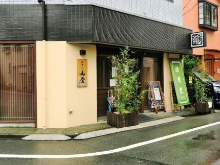 17-9-6 店