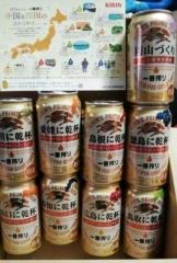 170812_beer1.jpg