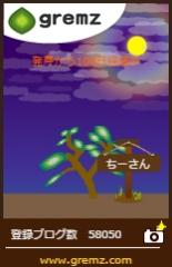 G170605_03.jpg