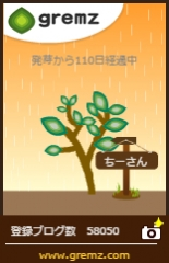 G170606_02.jpg