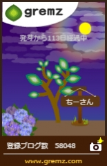 G170609_03.jpg
