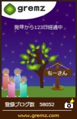 G170619_03.jpg