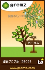 G170701_02.jpg