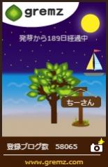 G170823_03.jpg