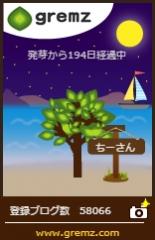 G170829_03.jpg