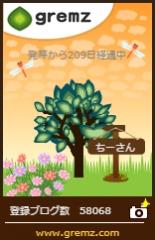 G170913_02.jpg