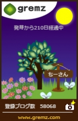 G170913_03.jpg