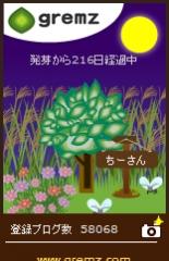 G170920_03.jpg