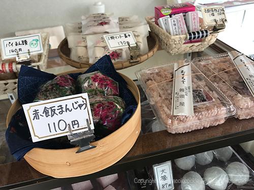 201705Manjyuya_Misato-11.jpg