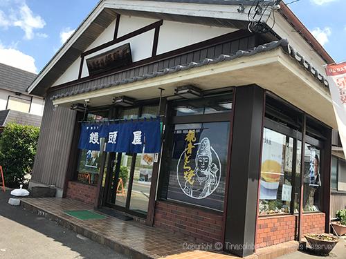 201705Manjyuya_Misato-2.jpg