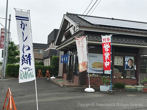 201705Manjyuya_Misato-8.jpg