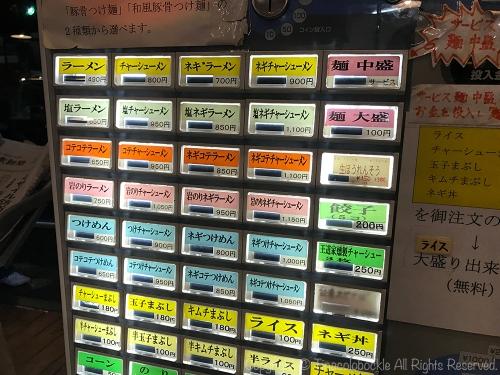 201706Oudou_Noda-9.jpg