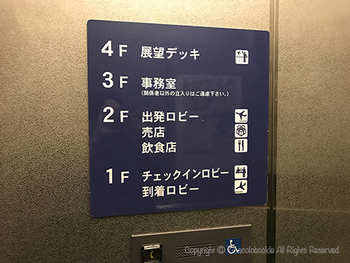 201706TOY_kitokito-12.jpg