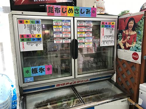201706Tateyama_Thunderbird-13.jpg