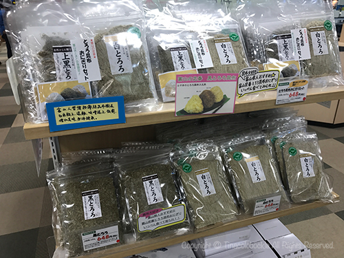 201706Toyama_souvenir-13.jpg