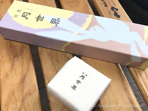 201706Toyama_souvenir-20.jpg