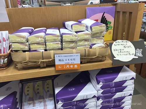 201706Toyama_souvenir-8.jpg